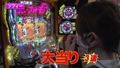 #313 オリジナル必勝法セレクション/シンフォギア/シンフォギア2/動画