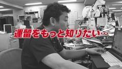 #327 オリジナル必勝法セレクション/運留尽くしの1時間をお届け/動画