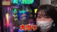 #335 オリジナル必勝法セレクション/沖海4 桜Ver/慶次2 漆黒/大海BK/動画