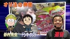 #340 オリジナル必勝法セレクション/北斗無双/シンフォギア2/慶次2 漆黒/AKB123/動画