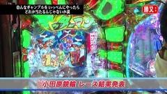 #346 オリジナル必勝法セレクション/PヤッターマンVVV/P義風堂々2/動画