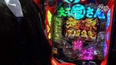 #359 オリジナル必勝法セレクション/大工の源さん 超韋駄天/動画