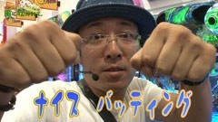 #29 もうちょっと風に吹かれて。/リング運命の日/AKB48 バラの儀式/動画