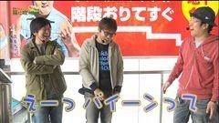 #142 もうちょっと風に吹かれて。/北斗修羅/ルパンEnd/動画