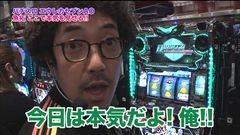 #141 ツキとスッポンぽん/エウレカセブンAO/動画