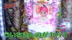 #57 遊びに行こう/CRシャカリーナVV/動画