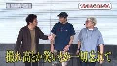 #82 旅打ち/マイフラワー30/動画