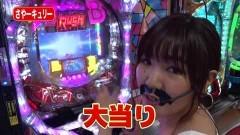 #191 オリジナル必勝法セレクション/FクイーンII/コードギアス/AKB48 バラ/動画
