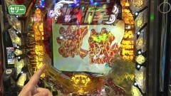 #194 オリジナル必勝法セレクション/シンフォギア/北斗7天破/ゾンビリーバボー/動画