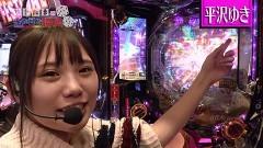 #263 オリジナル必勝法セレクション/AKB123/動画