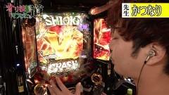 #269 オリジナル必勝法セレクション/新・必殺仕置人/動画