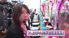 #210 ビワコのラブファイター/X JAPAN紅魂/夕陽のガンマン1/動画