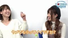 成瀬心美と波多野結衣の習◆CHINA中國語講座−東京校- 第1弾 その�F/動画