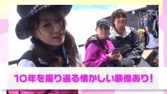 #244 ビワコのラブファイター/みなさまのおかげなので富士山に登っちゃいましたSP/動画
