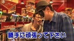 #242 パチバト「19シーズン」/シンデレラブレイド2/バジ絆/サラ番/動画