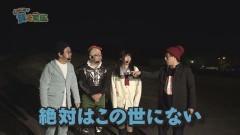 #16 貧乏家族/凱旋/シンフォギア/うしとら/大海物語4/動画