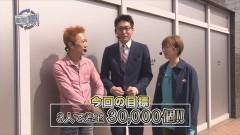 #121 RSGre/慶次2/ZガンダムR/シンフォギア/動画
