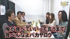 沖と魚拓の麻雀ロワイヤル RETURNS 第213話/動画