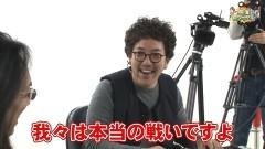 沖と魚拓の麻雀ロワイヤル RETURNS 第216話/動画