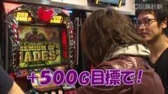 #16 スロじぇくとC/凱旋/ジャッカス/ハーデス/戦コレ2/動画