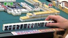 沖と魚拓の麻雀ロワイヤル RETURNS 第57話/動画