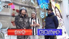 #15 マネ豚3/ディスクアップ/凱旋/ハーデス/動画