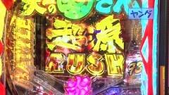 #468 ヒロシ・ヤングアワー/北斗無双/大海4 SP/大工の源さん 超韋駄天/動画