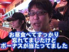#39 ヒロシ・ヤングアワー�パチスロ 覇王伝 零/動画