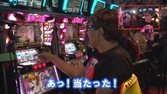 #322 ヒロシ・ヤングアワー/不二子 TYPE A+/動画