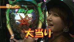 #22 ペアパチ/CR北斗の拳6 拳王/CRエヴァ9/CR T.M.Revolution/動画