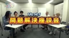 #18 トーキングヘッド/問題解決座談会/動画