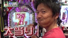 #75 WBC/シンフォギア/R-18/花の慶次X/キャプ翼 黄金/動画