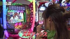 #56 満天アゲ×2/P蒼天の拳 双龍/逆シャア/シンフォギア/P天昇!姫相撲/AKB123/動画