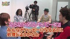 沖と魚拓の麻雀ロワイヤル RETURNS 第66話/動画