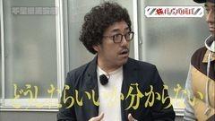 #19 旅打ち/凱旋/ハナビ/動画