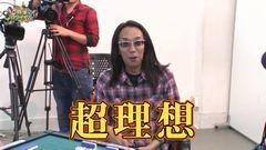 沖と魚拓の麻雀ロワイヤル RETURNS 第92話/動画