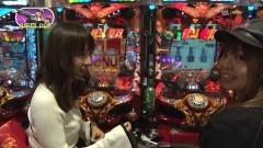 アゲ満×PPSL コラボ特番 前編/動画