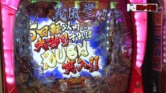 #135 CLIMAXセレクション/元祖大工の源さん/AKBバラ/義風堂々!!2/他/動画