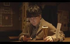 劇場版ほんとうにあった怖い話〜事故物件芸人〜/動画