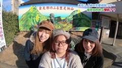 #12 CLIMAXセレクション/パワースポットをめぐる弾丸ツアー/動画
