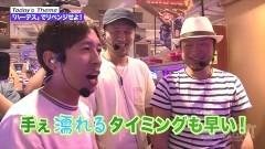 #64 嵐と松本/アナザーゴッドハーデス/動画
