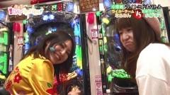 #31 CLIMAXセレクション/慶次X/ダンバイン/真・北斗無双/動画