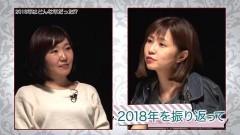 #57 CLIMAXセレクション/2019年パチンコNEWS大予想/動画