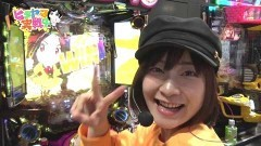 #69 CLIMAXセレクション/ぱちんこAKB48-3 誇りの丘/動画