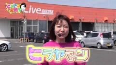 #86 CLIMAXセレクション/戦国乙女5/大海物語4/動画