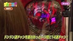 #95 CLIMAXセレクション/ゾンビリーバボー絶叫/動画