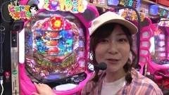 #111 CLIMAXセレクション/スーパー海物語IN沖縄4/他/動画