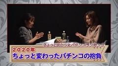 #126 CLIMAXセレクション/視聴者からのお便り/動画