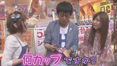 #54 ブラマヨ吉田のガケっぱち!!ヒラヤマン/田中涼子/動画