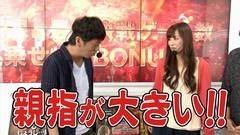 #206 ガケっぱち!!/硲陽平(イシバシハザマ)/動画